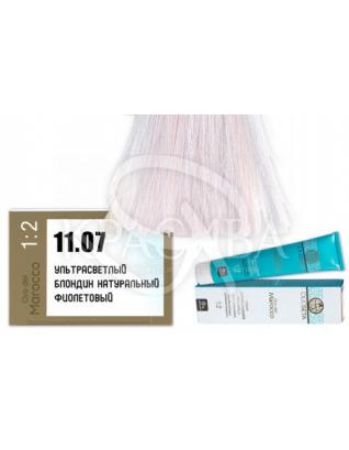 Olioseta ODM-Крем-краска безаммиачная с маслом арганы 11.07 Ультрасветлый блондин натуральный фиолетовый,100мл :
