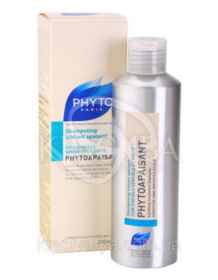 Фитоапезан заспокійливий шампунь для чутливої шкіри голови , 200 мл