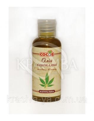 """Натуральное масло для ухода за волосами и телом """"Масло Конопляное"""", 3шт. по 50 мл"""