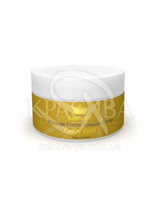 """Массажный крем с икрой (текстура меда) - """"Massage cream with Caviar"""", 150 мл"""