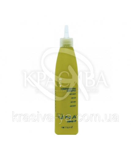 Уна Шампунь для укрепления волос, 250 мл - 1