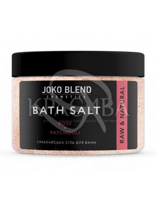 Гімалайська сіль для ванн Троянда-Пачулі, 400 г : Joko Blend