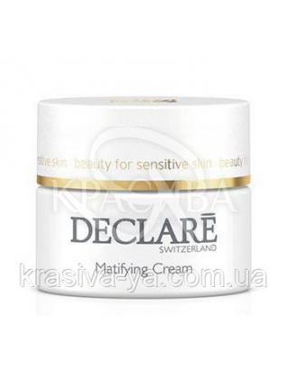 Матирующий Крем для лица - Matifying hydro Cream, 50 мл