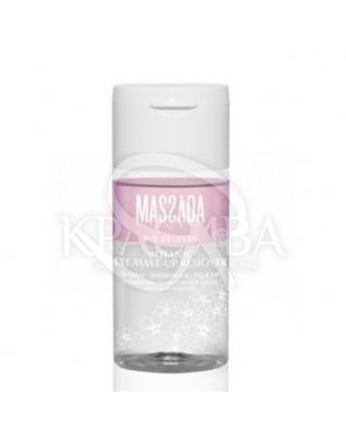Двухфазное средство для снятия макияжа с глаз и губ : Massada