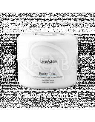 Косметическое крем-мыло для умывания с березовым дегтем - Cosmetic Cream-Soap for Face With Birch Tar, 120 мл : Крем для умывания