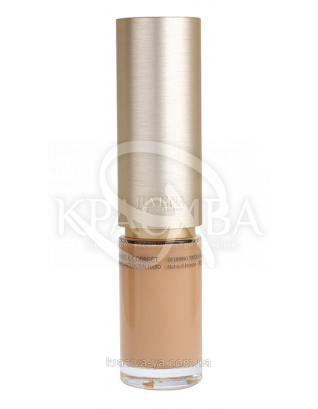 Delining Tinted Fluid Natural Bronze SPF10 Tester - Разглаживающий бронзирующий флюид SPF10, 50 мл :
