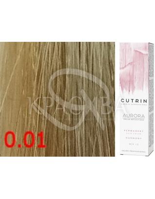 Cutrin Aurora Permanent Color - Аммиачная краска для волос 0.01 Серебрянная гармония, 60 мл :