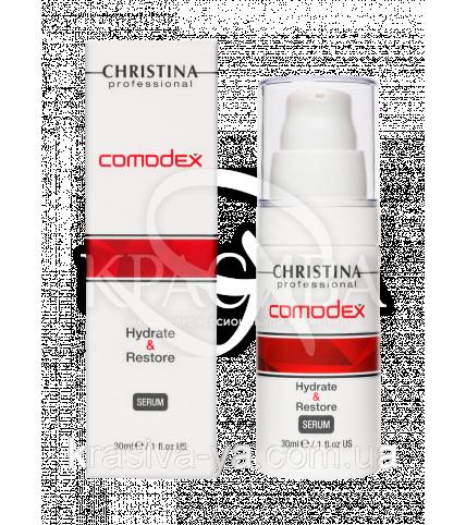 Комодекс Зволожуюча і відновлююча сироватка Comodex Hydrate & Restore Serum, 30 мл. - 1