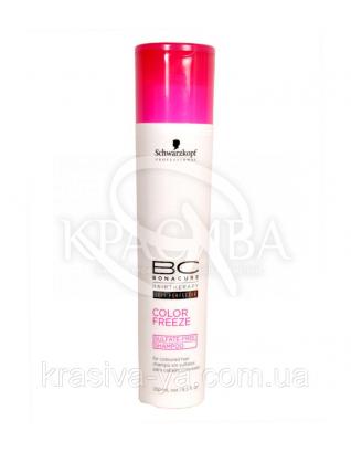 BC CF Sulfate-Free Shampoo - Шампунь для окрашенных волос без сульфатов, 250 мл