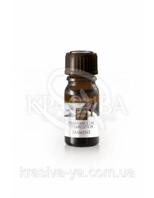 Ароматическая композиция - Жасмин, 7 мл : Эфирные масла