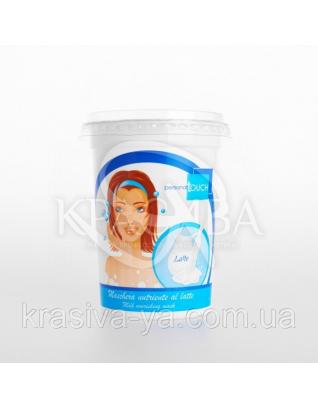 Personal Touch Маска интенсивно-восстанавливающая с молочными протеинами,500 мл : Маски для волос