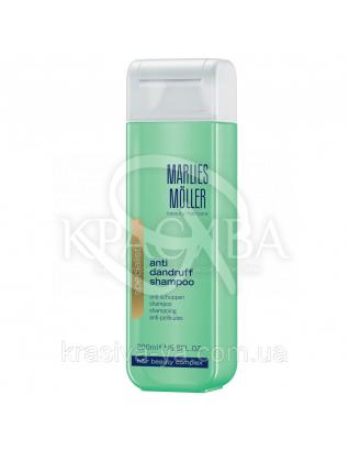Anti Dandruff Shampoo Шампунь против перхоти, 200 мл