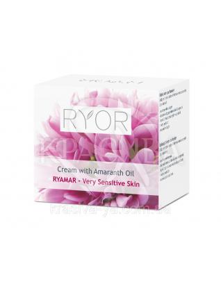 Крем с амарантовым маслом для очень чувствительной кожи, 50 мл : RYOR