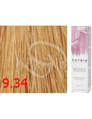 Cutrin Aurora Permanent Color - Аммиачная краска для волос 9.34 Очень светлая-золотая медь, 60 мл