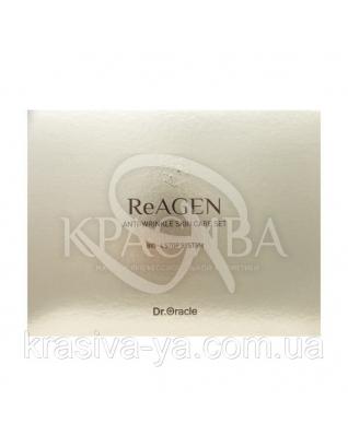 ReAGEN Набор для антивозрастного ухода за кожей : Dr. Oracle