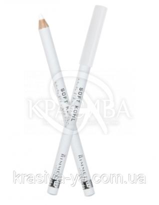 RM Soft Kohl - Карандаш для глаз (071- Pure White / белый), 1,2 г : Контурный карандаш