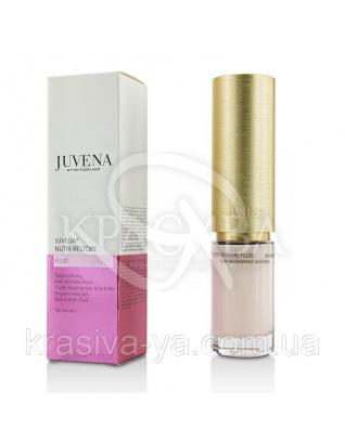 Juvelia Nutri-Restore Fluid - Питательный омолаживающий флюид для жирной и комбинированной кожи, 50 мл :