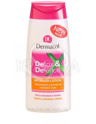 DC Detox & Defence Мицеллярная вода для снятия макияжа. Детоксикация и защита, 200 мл : Мицеллярная вода