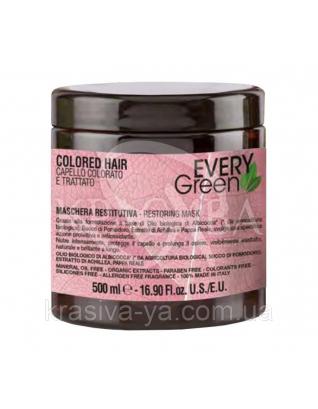 EG Colored Protettivo Mask - Маска для окрашенных, обработанных волос с маслом абрикоса и томатами, 500 мл