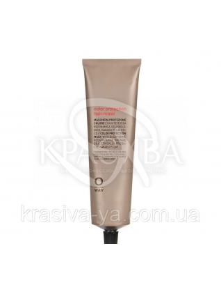 О. Вей Колорап Маска для фарбованого волосся, 150 мл :