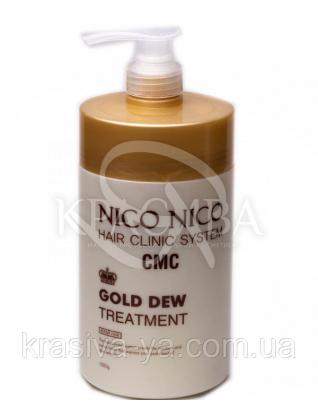 Маска для волос с экстрактом золота NICI NICO Gold Dew Treatment, 1000 мл