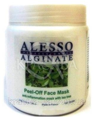 Альгинатная маска противовоспалительная с маслом Чайного дерева