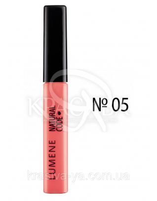 LU NC Smile Booster Lip Gloss - Блеск увлажняющий (05-светло коралловый), 6 мл : Lumene