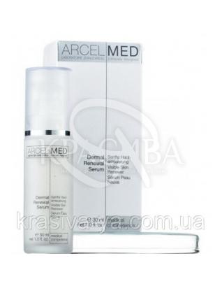 Dermal Renewal Serum - Дермальная обновляющая сыворотка с АНА-комплексом, 30 мл