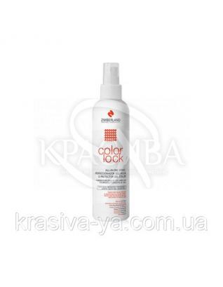 Спрей защита цвета и восстанавление для окрашенных волос, 200 мл
