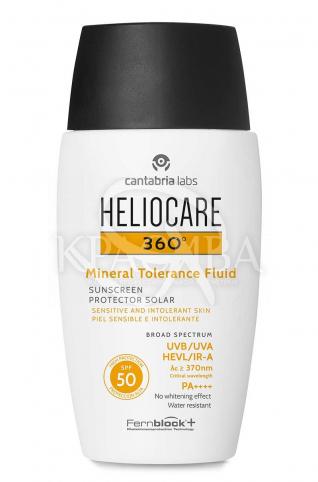 Солнцезащитный минеральный флюид для чувствительной кожи SPF50 - 2