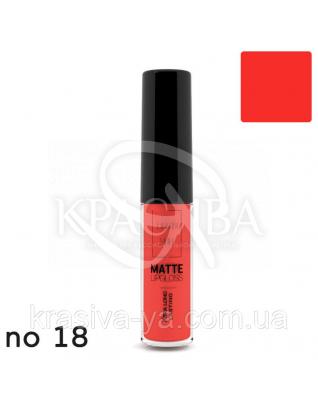 Matte Liquid Lipcolor - Xtra Long Lasting Матова рідка помада 18, 6 мл : Lavish Care