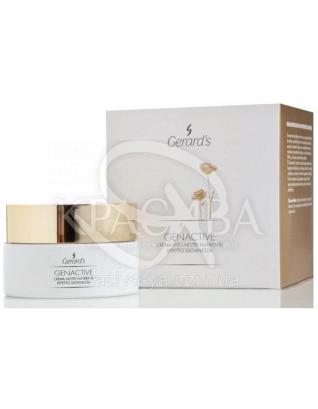 Genactive Night Cream Питательный, омолаживающий ночной крем для лица с гиалуроновой кислотой, 50 мл