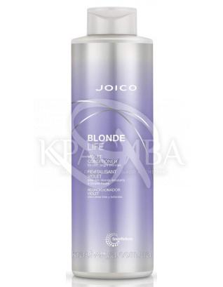 Кондиционер фиолетовый для сохранения яркости блонда, 1000 мл
