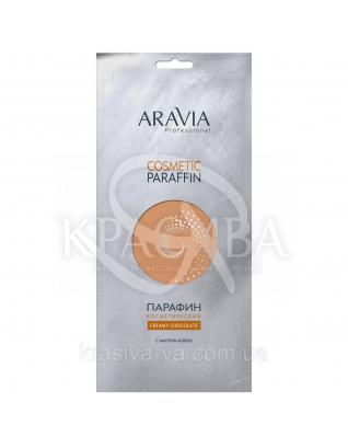 """Aravia Парафин косметический """"Сливочный шоколад"""" с маслом какао, 500 г : Парафин для рук"""