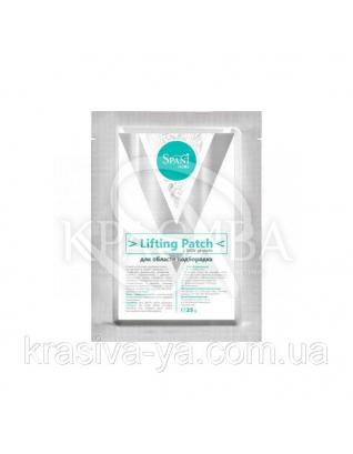 Патч для подбородка Lifting Patch + Milk Protein, 1 шт