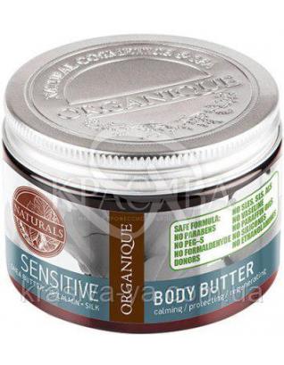 Деликатное масло для тела, 150 мл : Масло для тела