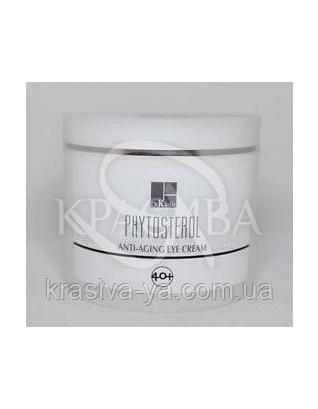 Омолаживающий крем под глаза для сухой кожи Phytosterol 40+, 250 мл :