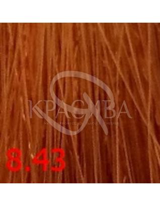Cutrin Aurora Demi Color - Безаммиачная краска для волос 8.43 Светло-медное золото, 60 мл : Безаммиачная краска