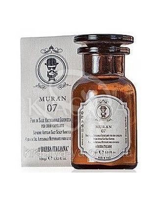 Дезінфікуюча сіль для шкіри голови : Чоловічі скраби і пілінги для шкіри голови