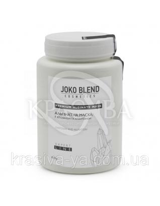 Joko Blend Альгінатна маска з хітозаном та алантоином, 200 г : Joko Blend