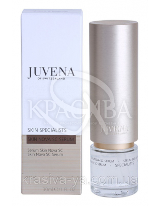 Skin Nova SC Serum - Інтенсивно омолоджуюча сироватка Skin Niva SC, 30 мл