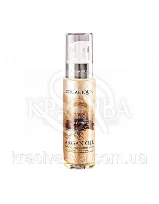 Аргановое масло (100% натуральное), 50 мл : Масло для тела