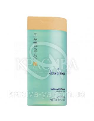 Lotion Clarifiante - Тонік для жирної, проблемної, схильної до висипань шкіри, 250 мл :