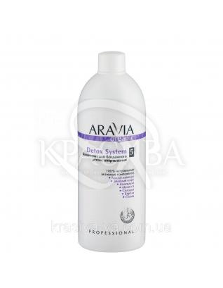 """Aravia Органічний Концентрат для бандажної детокс обгортання """"Detox System"""", 500 мл : Обгортання для тіла"""