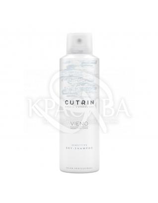 Cutrin Vieno Sensitive Dry Shampoo - Сухий шампунь для чутливої шкіри голови, 200 мл : Сухі шампуні