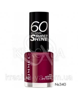 RM 60 Seconds - Лак для ногтей (340-Berries And Cream), 8 мл : Косметика для тела и ванны
