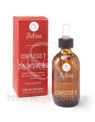 Лосьон для жирных волос Composto Sebonormalizante, 50мл : Лосьон для волос