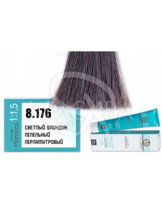Olioseta ODM - Крем-краска безаммиачная с маслом арганы 8.176 Светлый блондин пепельный перламутровый, 100 мл :