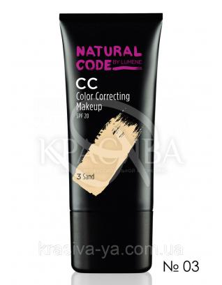 LU NC CC Makeup SPF 20 - Крем CC тонирующий (3-песочный), 25 мл : СС-крем