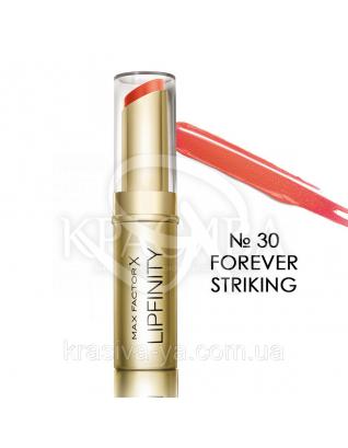 MF Lipfinity Long Lasting N30 Forever - Стойкая губная помада, 4 мл : Max Factor